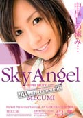 Sky Angel Vol. 43 – Mecumi