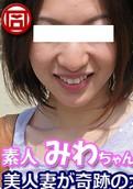 Akibahonpo no 7069 - Miwa