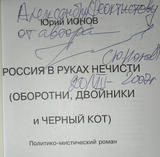 http://img120.imagevenue.com/loc740/th_21246_2_123_740lo.jpg